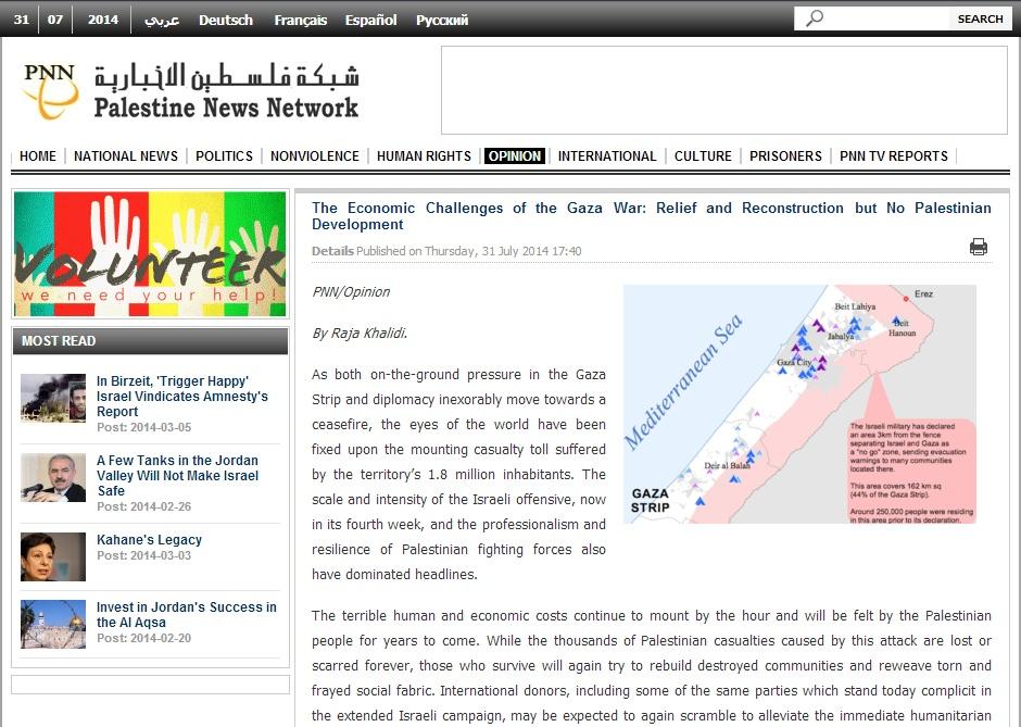 Raja Khalidi PNN-Text - Screenshot